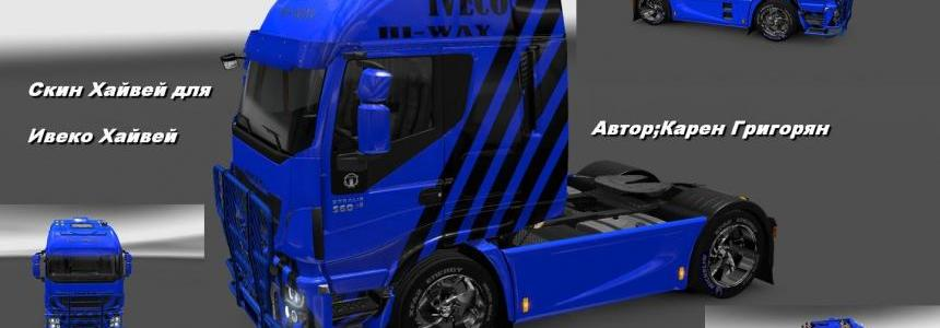Iveco Hi-Way Blue Skin