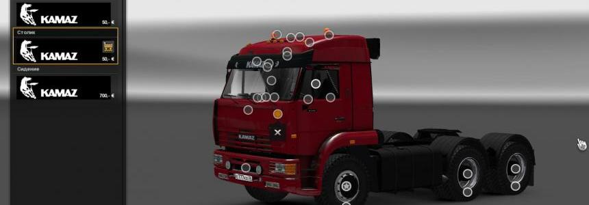 Kamaz 6460 by Koral Update