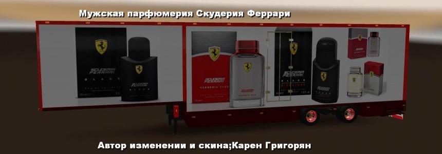 Trailer DQF Scuderia Ferrari