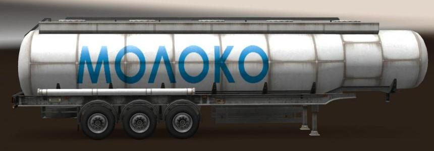 Trailer Pack Cistern Drinks v1.0 1.22