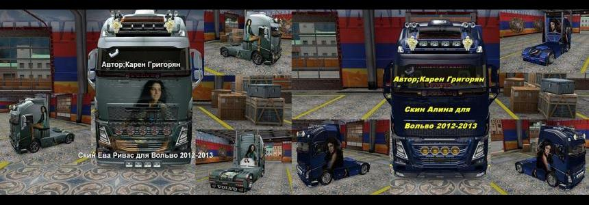 Volvo FH 2013 Girl Skin Pack 1.22