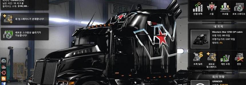 Wester Star 5700 Optimus Prime Edit