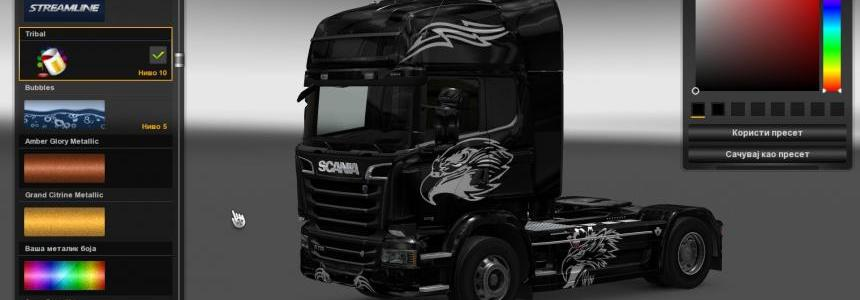 Scania Streamline Tribal Madness 1.22