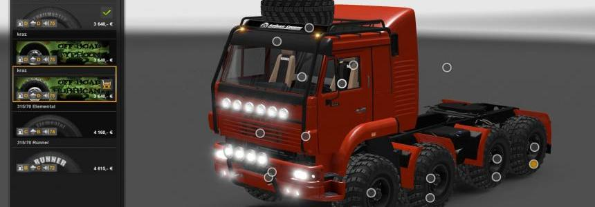 Kamaz (8x8) Monster Update (12.03) v1.1
