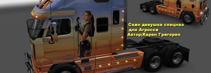 Freightliner Argosy Reworked Girl v2 Skin