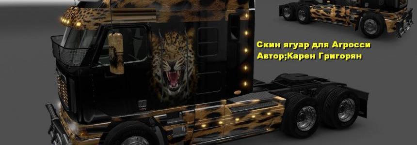 Freightliner Argosy Reworked Jaguar Skin