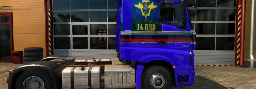 Mercees Actros MP4 Desant Skin