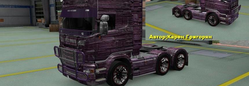 Scania R & Streamline Stone Skin