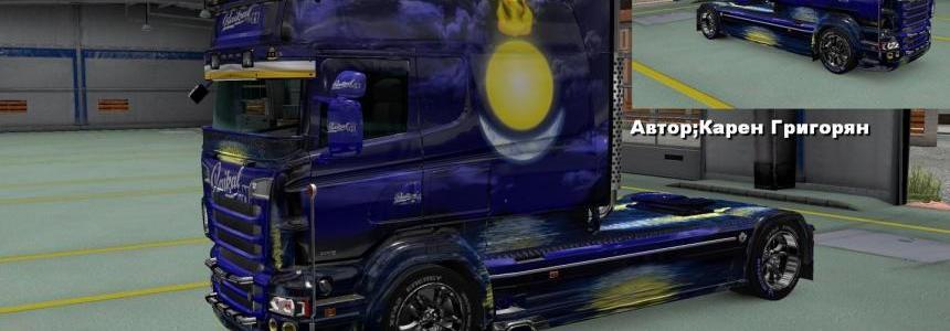 Scania RS RJL Baykal Skin