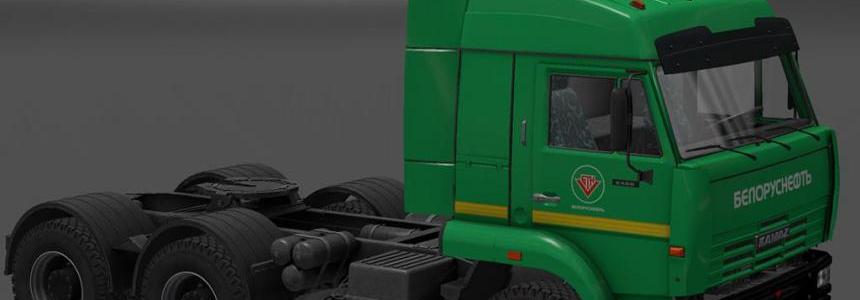 Skin pack 5 fuel companies for Kamaz 6460 1.22.x