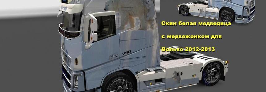 Volvo FH 2013 White Bear Skin