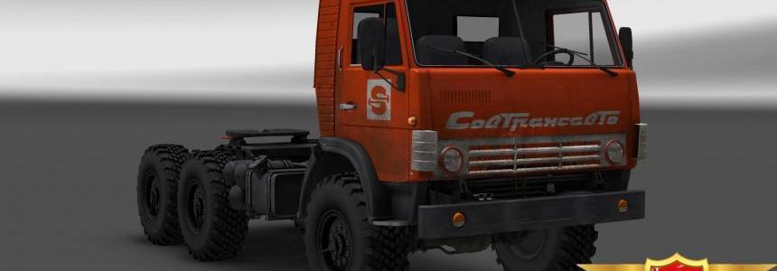 Kamaz 4410-6450 SovTransAuto Skin