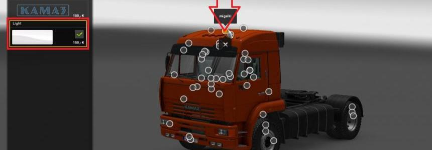 KamAZ 54-64-65 Interior Light