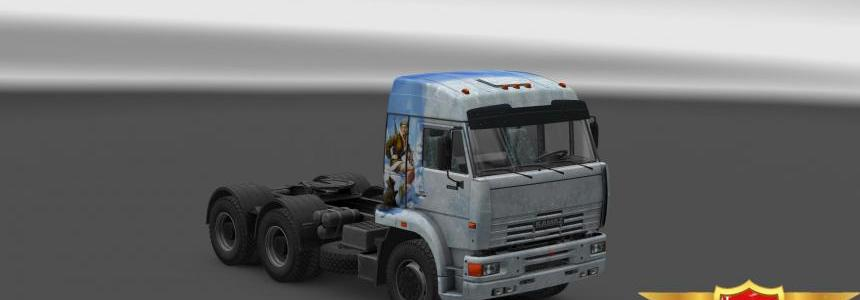 Kamaz 54 64 65 Russian Beauty Skin