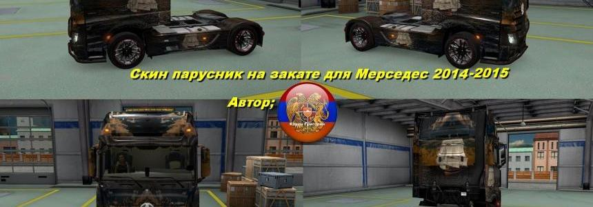 Mercedes Actros MP4 Ship Skin