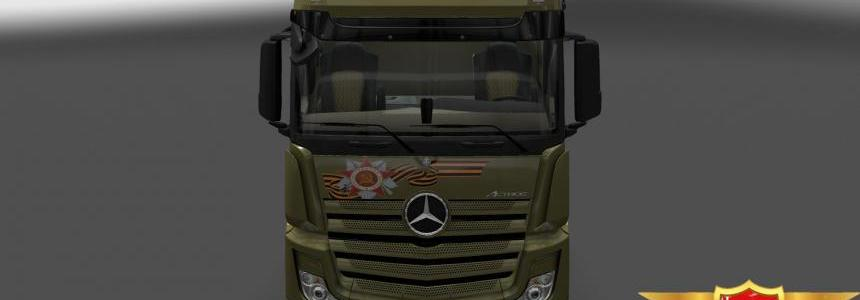 Mersedes Benz MP4 Victory Skin