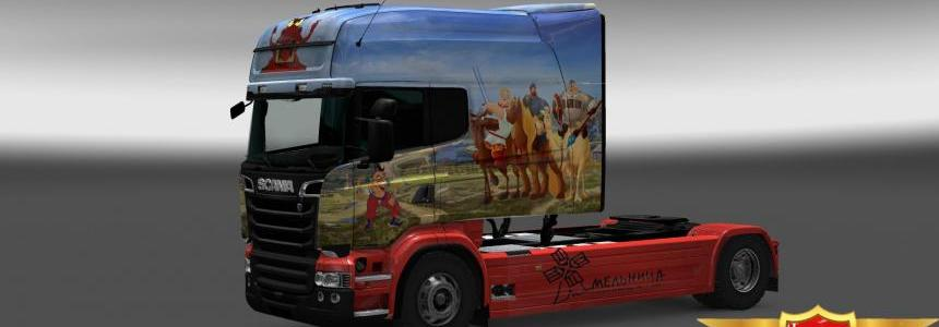 Scania RS RJL Three Heroes Skin