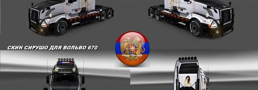 Volvo VNL 670 Sirusho Skin