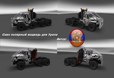 Eaa bus pack v1 6 mod euro truck simulator 2 mods - Ural 43202 Polar Bear Skin Modhub Us