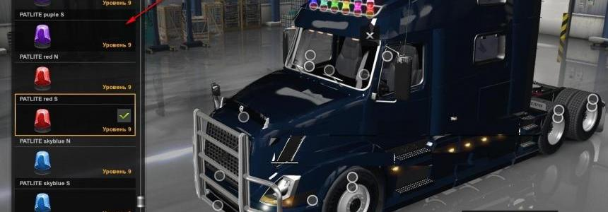 Multi-colored beacon and flashing police beacon for all trucks