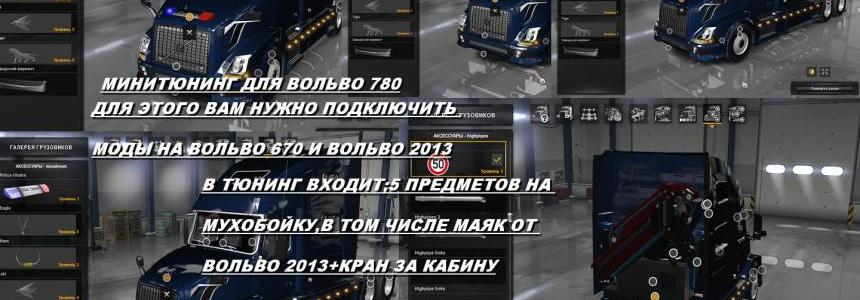 Accessories for Volvo vnl 780 v1.2