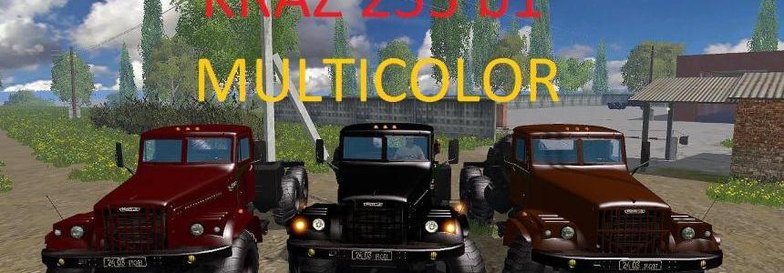 KRAZ 255 b1 MULTICOLOR v1.1