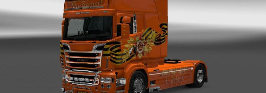 Skin 9 may for Scania RJL v1.0