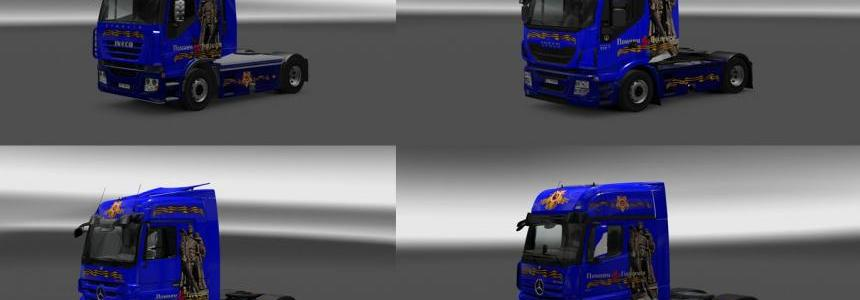 Victory Skin Pack For All Trucks