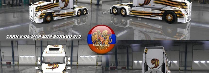 Volvo VNL 670 9 May Skin