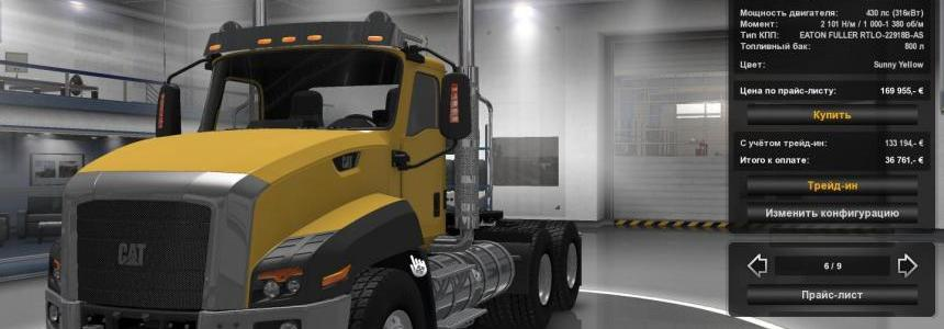 CAT CT660 fix 1.24