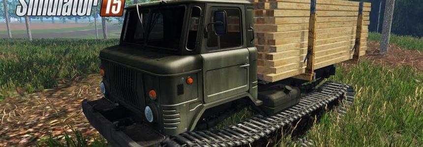 GAZ 66 Shishiga Truck v1.0