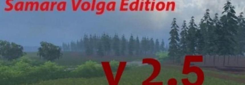Samara volga v2.5