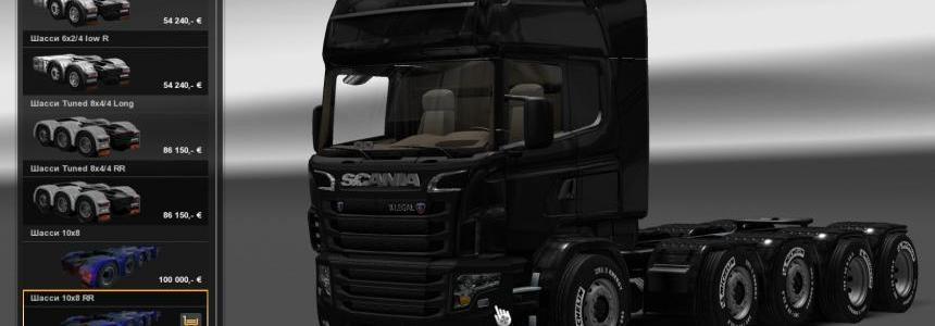 Scania illegal V8 Reworked V3.0 1.24