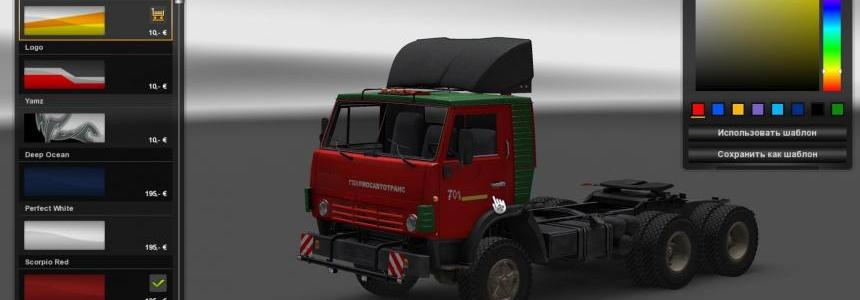 Kamaz 4410-5460 Fixed for 1.24 -1.23