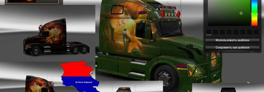 Volvo vnl 670 love & Friendship skin