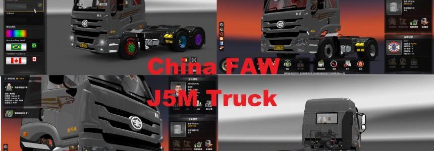 China FAW J5M Truck 1.24