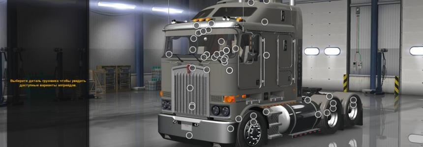 KENWORTH K108 for 1.3.x