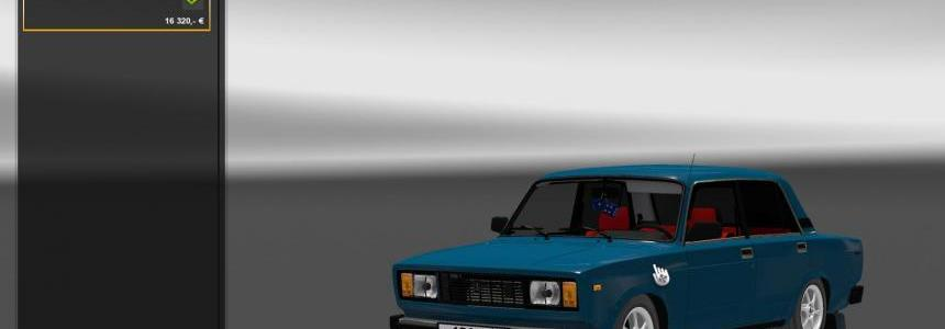 VAZ 2105 updated