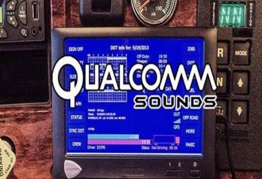 Real Qualcomm Terminal Yawn sound