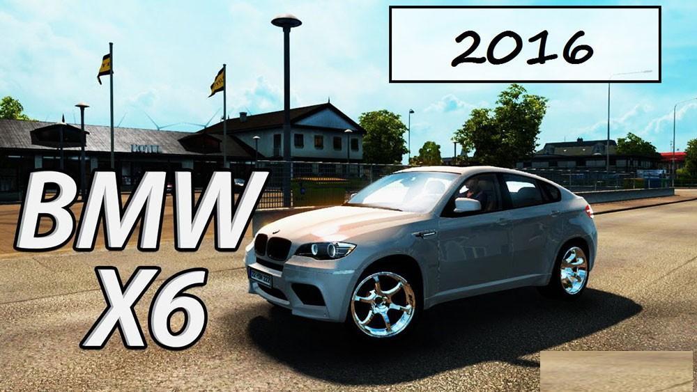 BMW X6 2016 v1.0