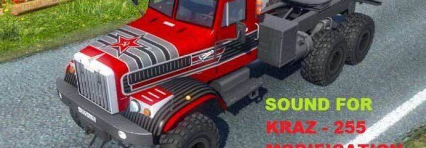 Sound for Kraz-255 Modification  for 1.24 - 1.25