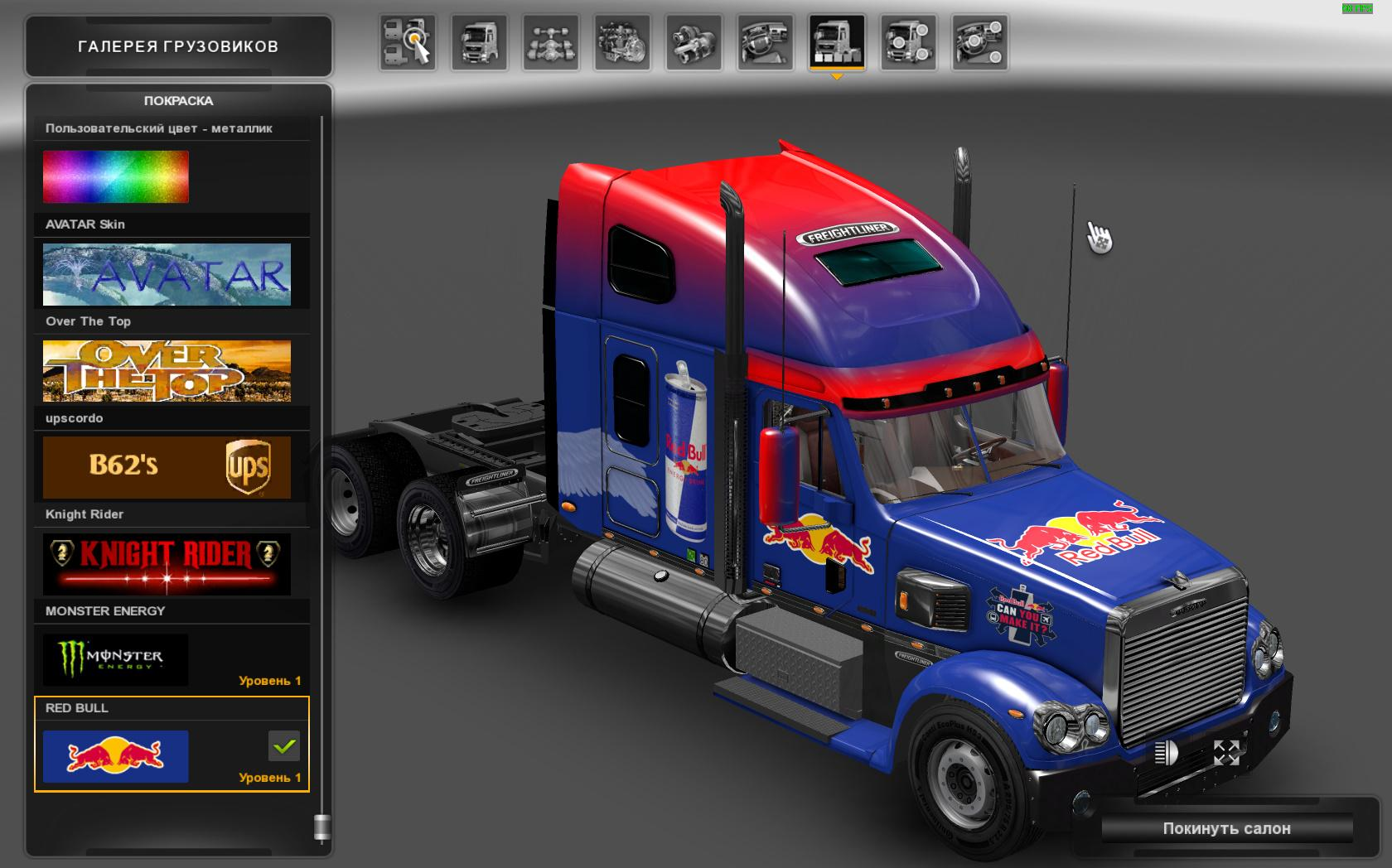 Freightliner Coronado + Trailer for ATS v1.4.x