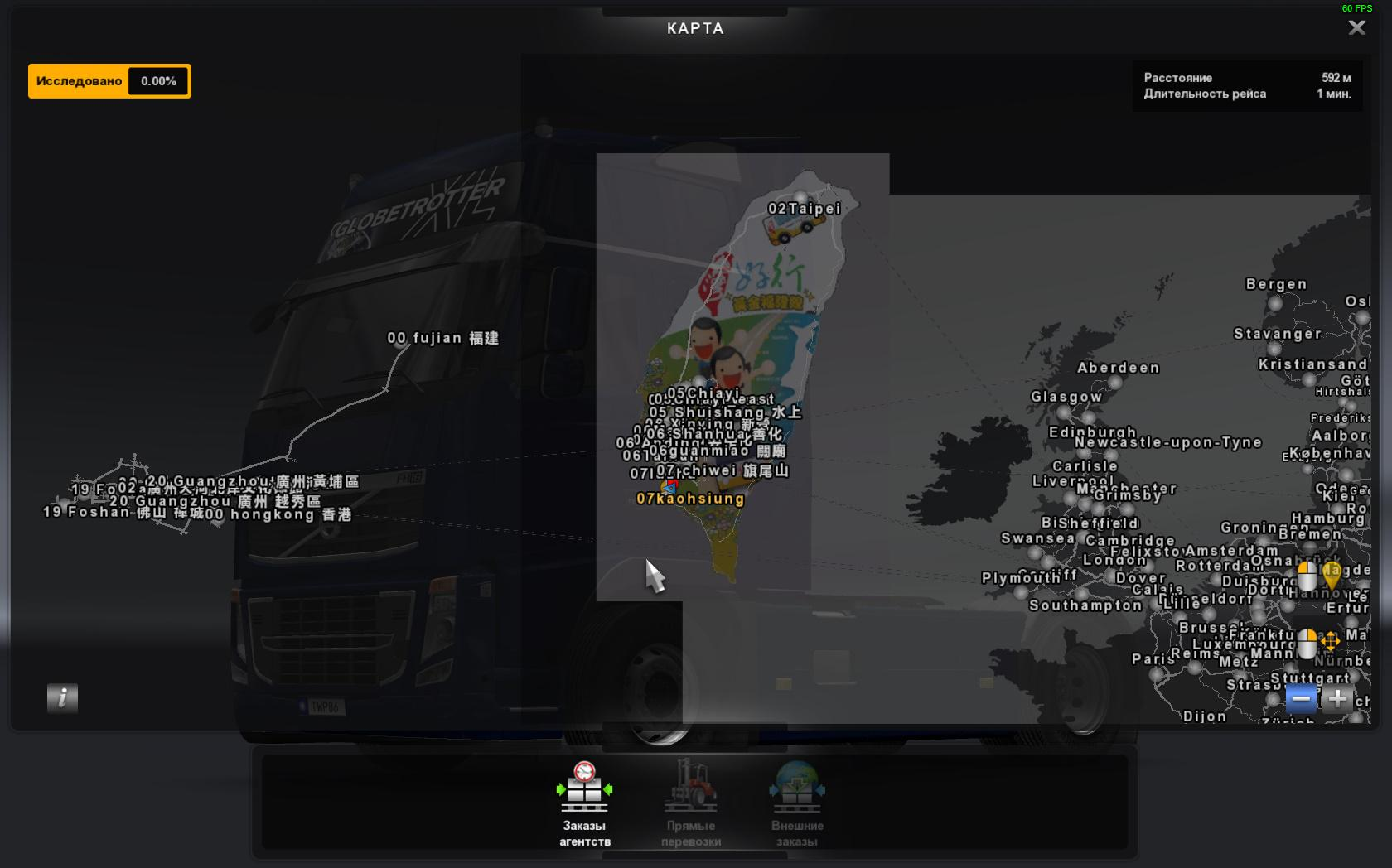 R.O.C (Republic of China) Taiwan map & P.R.C map add-on v0.18 Update 1.25