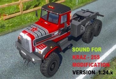 Sound for Kraz-255 Modification  for 1.24 - 1.25