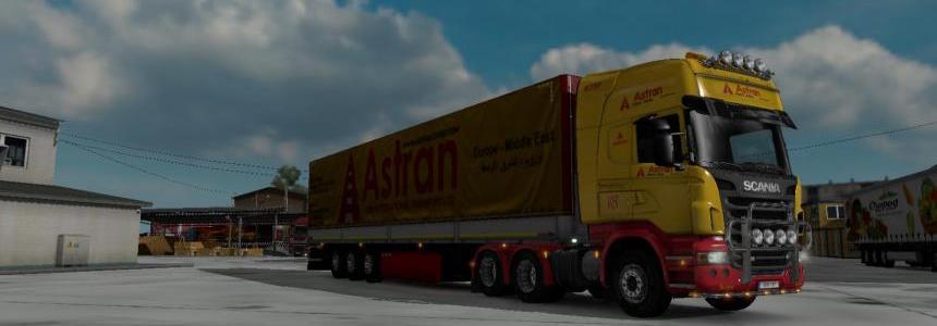 Streamline Astran 1.25