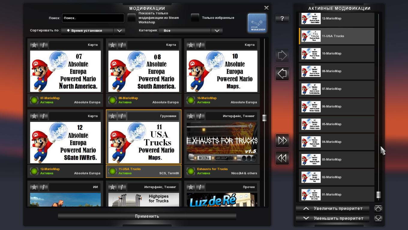 Map Mario 11.8 for 1.25