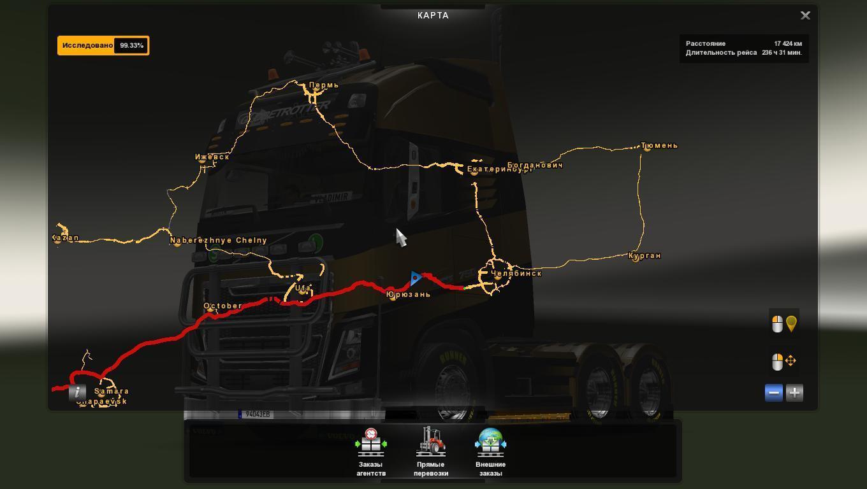 Map Morozov Express 6.5 for 1.25
