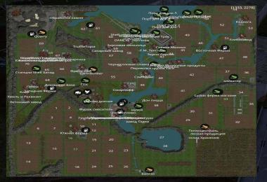 Pleasant Valley Rivers RUS 1.4.2