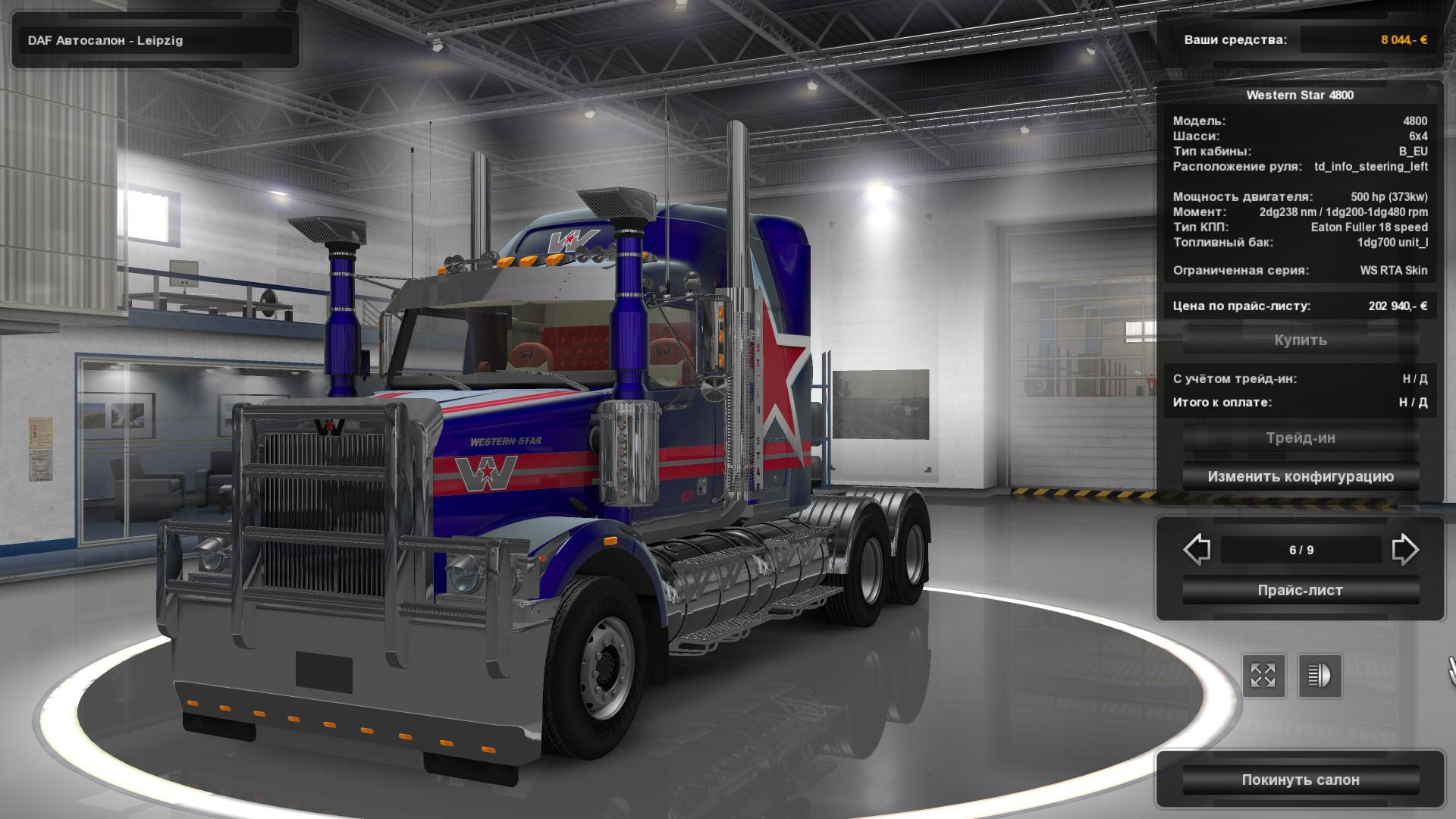 Western Star 4800 by RTA Mods  for v1.24.x 1.25.x