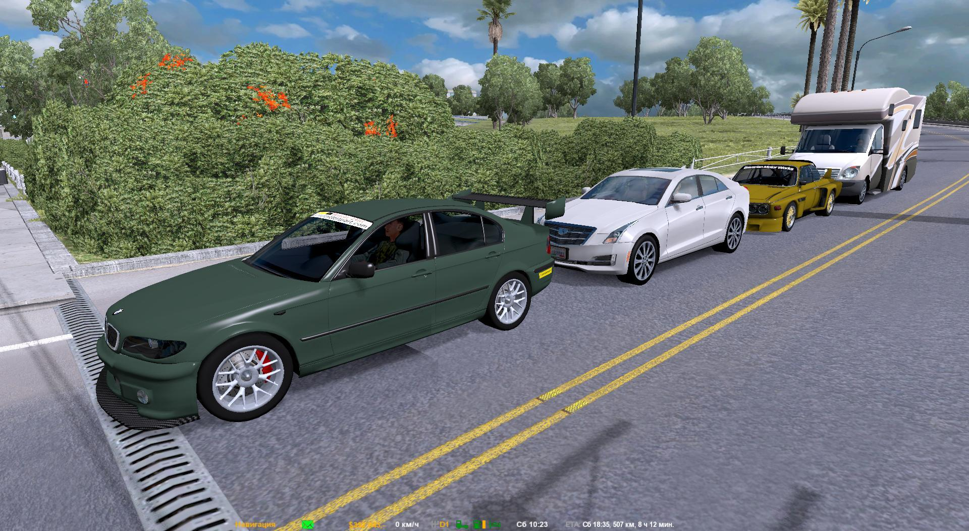 Race Team Manager Traffic Pack (1.3, 1.4)